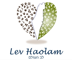 lev-haolam
